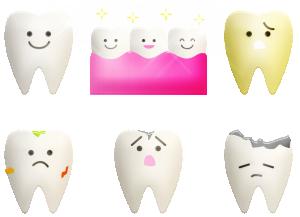 dental-4120072_1280